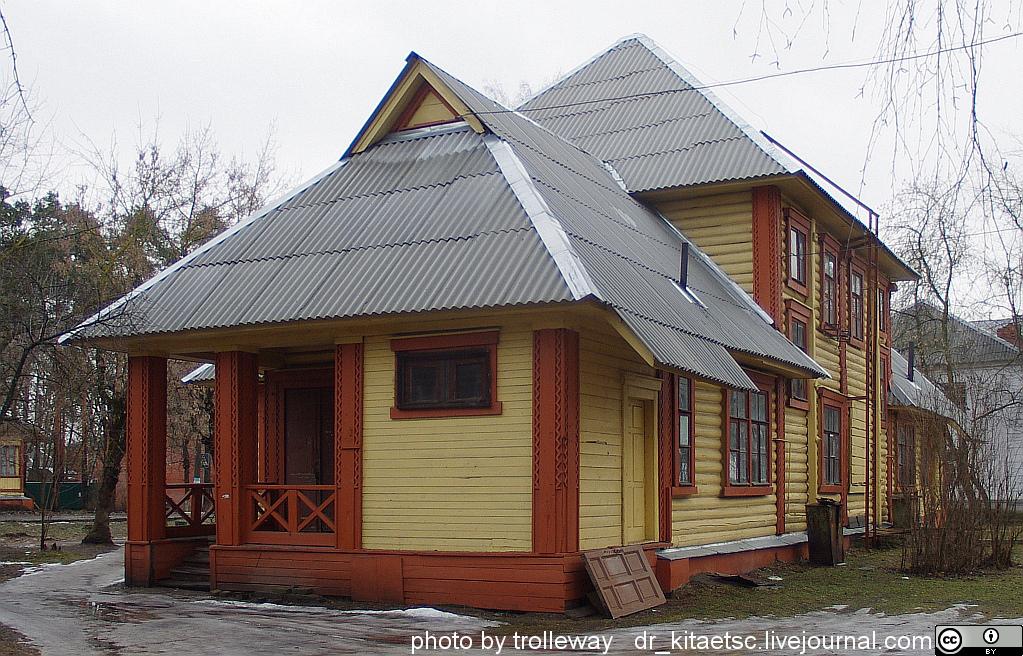 Dom z drewna – walor energooszczędności